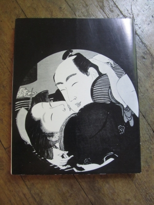 COLLECTIF / EROTIQUE / FLEUR DU JAPON / L'OR DU TEMPS 1970