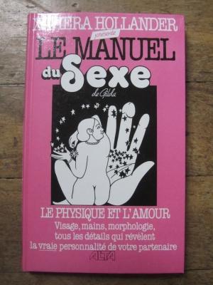 GILDA présenté par Xaviera HOLLANDER / LE MANUEL DU SEXE DE GILDA /  ALTA 1984