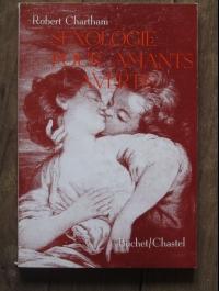 Robert Chartham Sexologie pour amants  avertis  Buchet-Chastel 1972