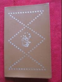 JEAN GIONO / MORT D'UN PERSONNAGE / LA PETITE OURS 1958 / VELIN NUMEROTE