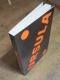 Piet BOER / URSULA / érotique / SELECT DIFFUSION 1970