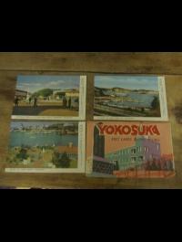 SERIE DE 7 CARTES POSTALES / YOKOSUKA / 1953 JAPON